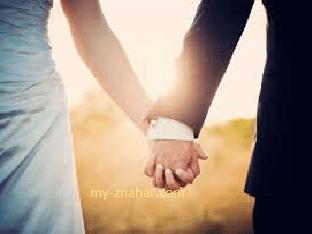 Как определить совместимость мужа и жены?