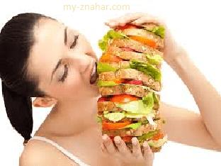 Как справиться с чрезмерным аппетитом и перееданием?