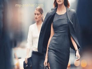 Какой должен быть имидж деловой женщины?