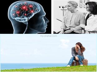 Рассеянный склероз, что делать и его причины?