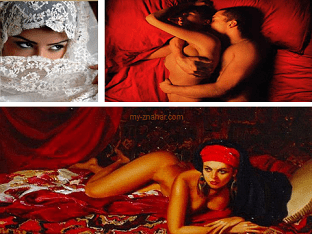 Секс и Ислам. Что разрешено и запрещено?