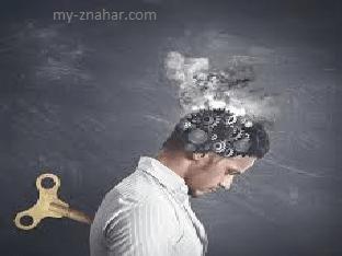 Эмоции и болезни или все беды от нервов