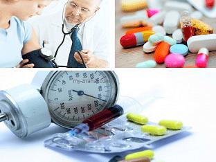 Какие таблетки эффективно снижают давление