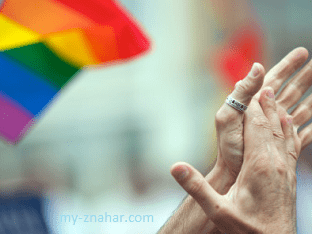 В чем причина развития гомосексуализма