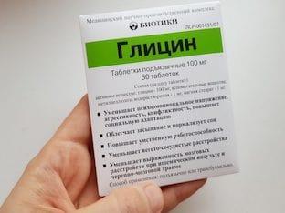 Возможна ли передозировка глицином