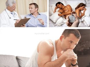 Какие могут быть причины нарушения эякуляции