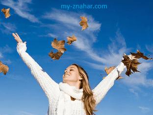 Осенняя депрессия: как справиться со стрессом