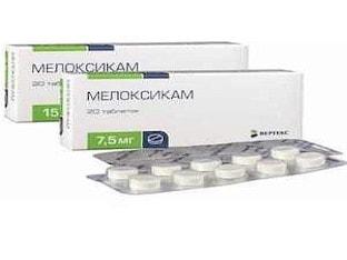 Таблетки Мелоксикам – от чего помогает лекарство