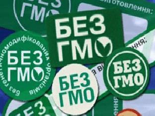 Что означает маркировка без ГМО: опасности генной инженерии?