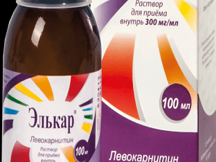 Для чего нужен Левокарнитин: польза и вред