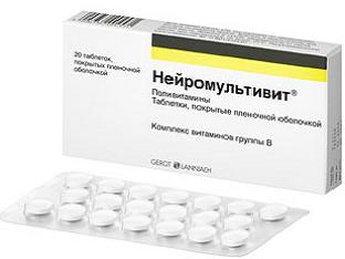 Какие показания к применению нейромультивита и кому противопоказан препарат?