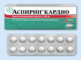 От чего помогает Аспирин Кардио?
