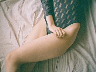 Что значит фригидность у женщин?