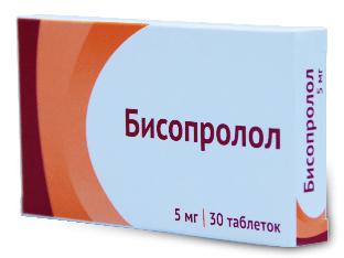 Как принимать Бисопролол: до еды или после, утром или вечером, доза при высоком давлении?