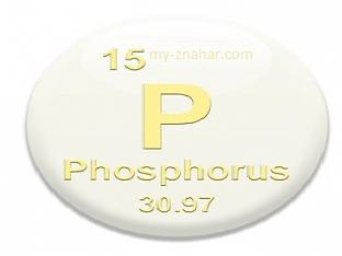 Если недостаточно в организме фосфора