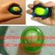 Гироскопический тренажер для кисти рук, применение