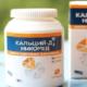 Как принимать препарат кальций д3 никомед?