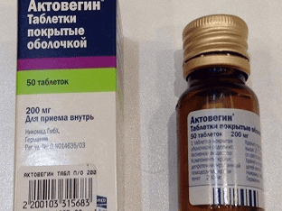От чего назначают Актовегин в таблетках