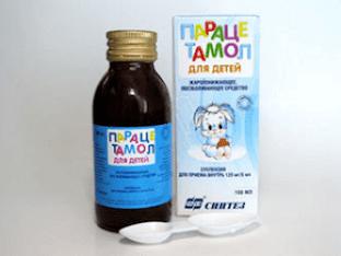 Парацетамол сироп детский - инструкция и дозировка